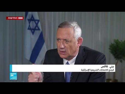 تعرف على الجنرال الإسرائيلي بيني غانتس الذي يسعى للإطاحة بنتانياهو في الانتخابات التشريعية  - نشر قبل 3 ساعة