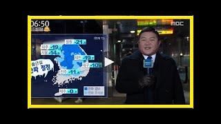 [Breaking News]'프로봇짐러' 조세호, mbc기상캐스터 '동장군'으로 변신