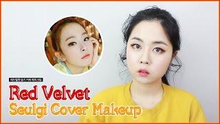 눈이 길고 커보이는 레드벨벳 슬기 메이크업♡ Red velvet Seulgi makeup | WOORIN