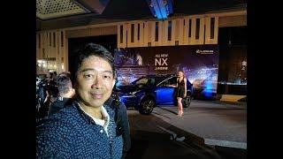 最高CP值中型進口休旅Lexus NX200 2018年式小改款龐德老師試駕詳解