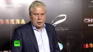 В Москве состоялась премьера фильма Оливера Стоуна «Сноуден»