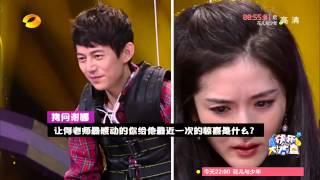《快乐大本营》看点: 有一种友情叫何炅谢娜 Happy Camp 05/02 Recap: He Jiong And Xie Na''s Friendship【湖南卫视官方版】