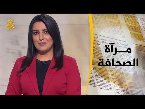 مرآة الصحافة الاولى  20/5/2019  - نشر قبل 4 ساعة