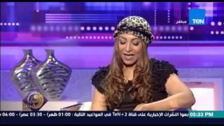 عسل أبيض - نيفين ابو شالة خبيرة علم الفلك : برج الحمل عنده