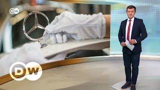 Самый большой кроссовер Mercedes будут собирать в России - DW Новости (28.05.2018)