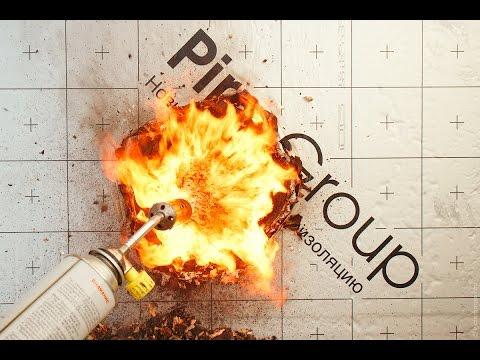 Сжигаем теплоизоляционные PIR-плиты из пенополиизоцианурата