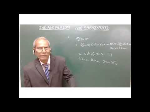 TELUGU LITERATURE OPTIONAL -  Dwani Parinam By Dr.KSN Sarma Sir