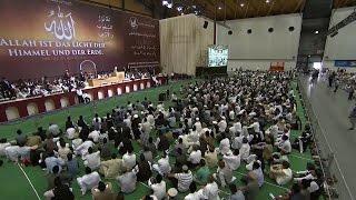 Urdu Khutba Juma - Friday Sermon on September 2, 2016 - Islam Ahmadiyya