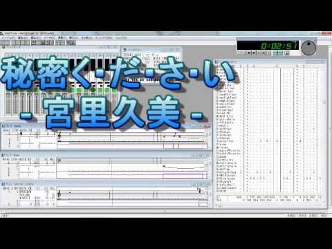 秘密く・だ・さ・い (Roland CM-64+07card Version.)