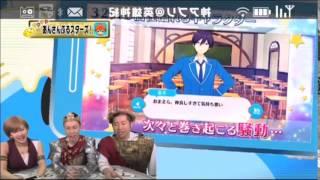 ハライチの神アプリ@英雄神紀 04/15/15