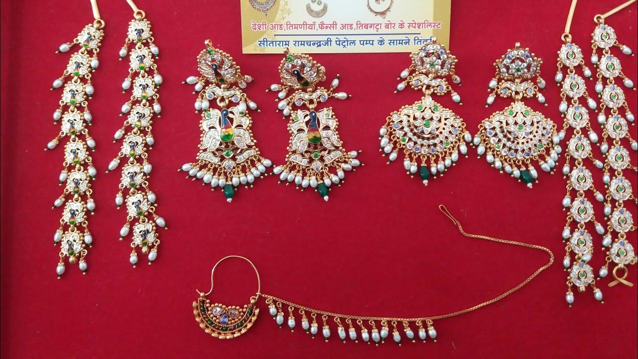 New Design Rajputi Earrings   New Pattern earrings   new earrings ...