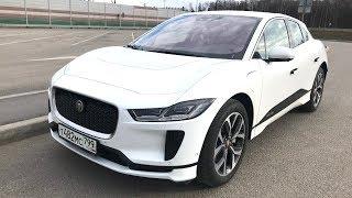 Взял Jaguar I-pace - последняя миля