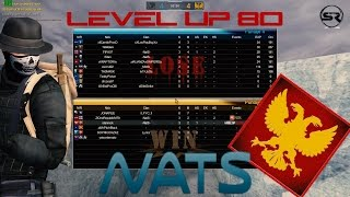 Operation 7 stanrock ( -NatS- ) Level Up 80!