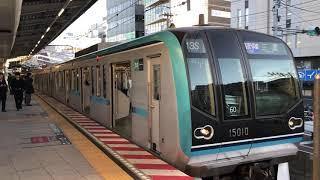 15010F 西船橋駅発車