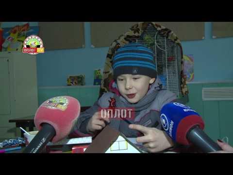 Эвакуация Киевского района Донецка