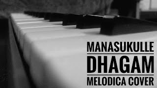 manasukulle dhagam vanthucha   melodica cover #autograph #lovesong