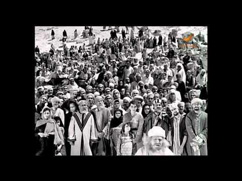 اغنية الكعبة من فيلم حملة ابرهه على بيت الله الحرام .mp4