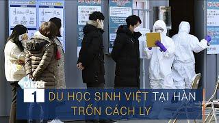 Du học sinh Việt tại Hàn Quốc trốn cách ly đến ... khu vui chơi | VTC1