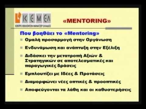 Startup Greece @ Patras: Γιάννης Κώτης