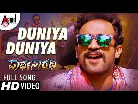 Parthasarathi   Duniya Duniya   New HD...