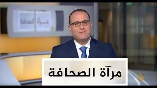 مرآة الصحافة الأولى 27/4/2017