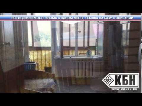 Севастополь недвижимость отзывы