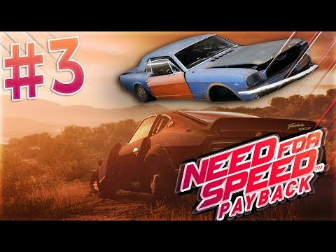 ИЩЕМ РЕЛИКВИИ FORD MUSTANG 1965 И NISSAN FAIRLADY ZG 1971 - NEED FOR SPEED PAYBACK #3