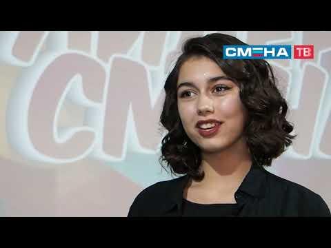 Выборы Мэра «Города мастеров» в ВДЦ «Смена»