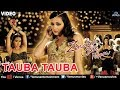Download Tauba Tauba Full Song (Zindagi Tere Naam) MP3 song and Music Video