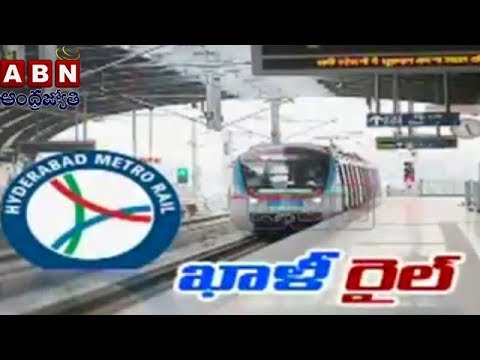 Reasons Behind Hyderabad Metro rail Empty | ABN telugu