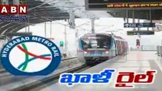 Reasons Behind No Passengers In Hyderabad Metro Rail | ABN Telugu