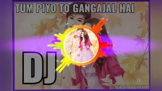  Tum piyo to gangajal hai dj remix|| sayedpur uluberiya Howrah ||Mixing proend sayedpur , new dj