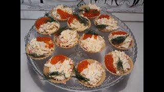 Праздничная закуска Тарталетки с икрой