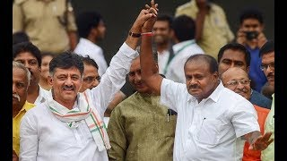 Shock for BJP In Karnataka By-poll, Congress Scores Massive Win | ABN Telugu