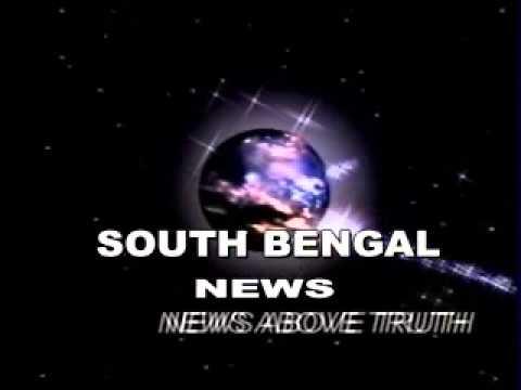 SOUTH BENGAL NEWS