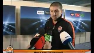 FCSD.tv Ярослав Ракицкий о матче с