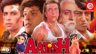 Download lagu Aatish {HD} - Sanjay Dutt, Aditya Pancholi, Raveena Tandon, Karishma Kapoor | 90's Action Movie