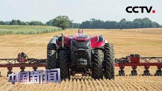 [中国新闻] 路透社:中方停购美农产品打击美农业 美农会联合会:美国农民的苦日子还将每况愈下 | CCTV中文国际