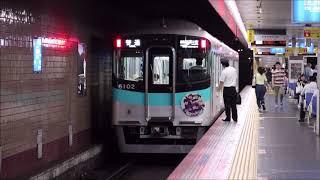 神戸高速線 高速神戸駅から山陽電鉄6000系忍たま乱太郎ラッピング列車が発車