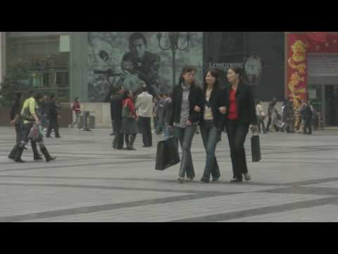 Chongqing City Centre