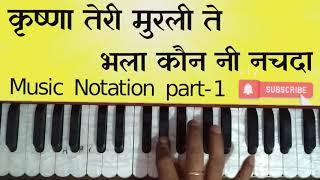 Krishna teri murli te bhala music notation part-1