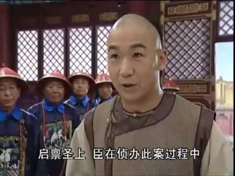 Chinese famous movie Dr. Ji Xiaolan 纪晓岚第一部15