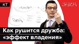"""видео: Как не копить """"долги""""? Лекция в Академии смысла"""
