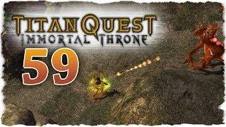 Titan Quest - #59 Bis zum Berg Wuaso
