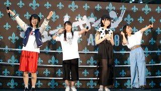 2017年06月11日(日) 18:15~ (ステージ【B】#19) 神奈川県横浜市 パシフ...