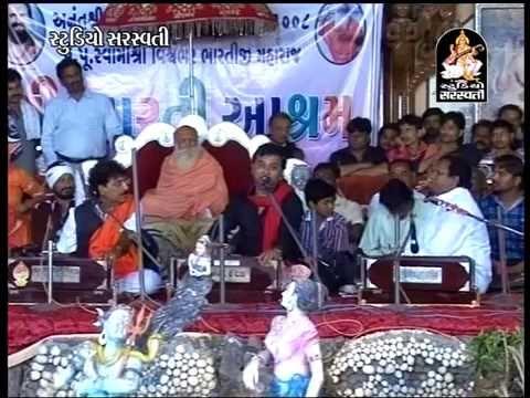 Kirtidan Gadhvi Karsan Sagathia Yogeshpuri Goswami Mahashivratri 2015 Santvani Junagadh Dayro 3/4