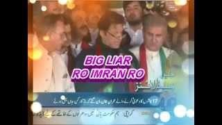 imran khan big liar
