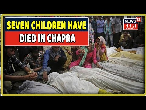 Bihar: Seven Children Have Died Due To Drowning In Chapra