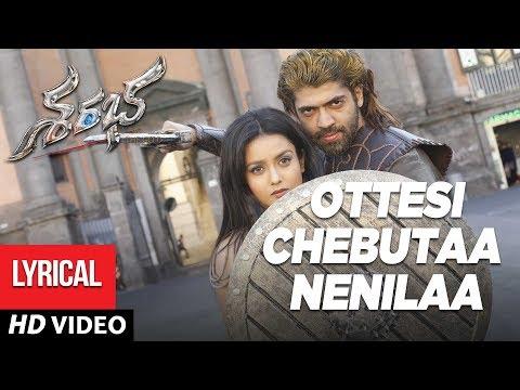Ottesi Chebutaa Nenilaa Full Song With Lyrics - Sharabha Movie Songs - Aakash Kumar Sehdev, Mishti