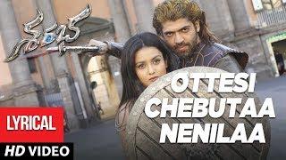 Ottesi Chebutaa Nenilaa Full Song With Lyrics Sharabha Movie Songs Aakash Kumar Sehdev, Mishti
